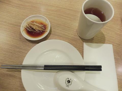永康街 Dintaifung 3