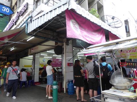 ピンクのカオマンガイ (1)