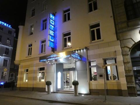 Hotel Hamburger Hof (2)