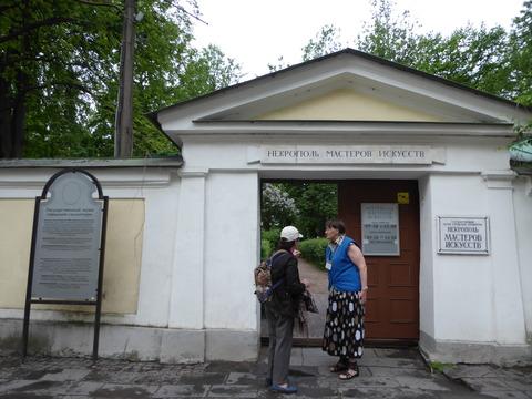 チフヴィン墓地 (2)