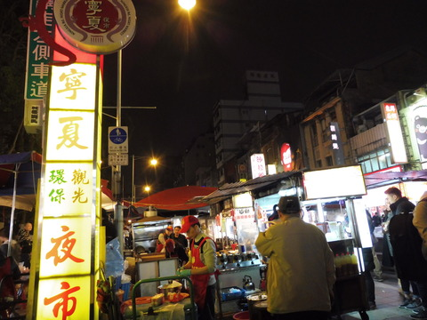 寧夏観光夜市 (2)