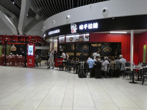 空港 (2)