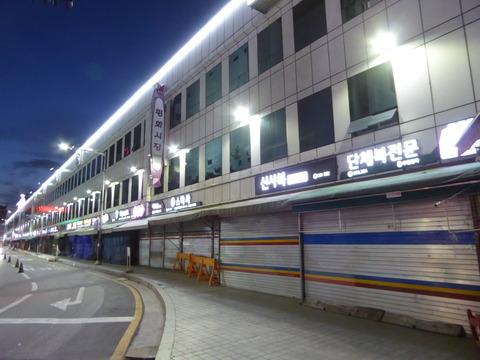 東大門市場 (3)