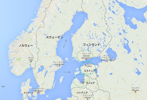 ヘルシンキ&リガ&タリン