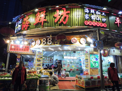 人和路 美食街 (6)