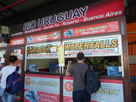 アルゼンチン側バス (4)