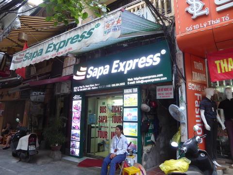 Sapa Express (2)