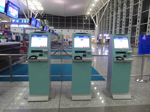 ハノイ空港 (2)