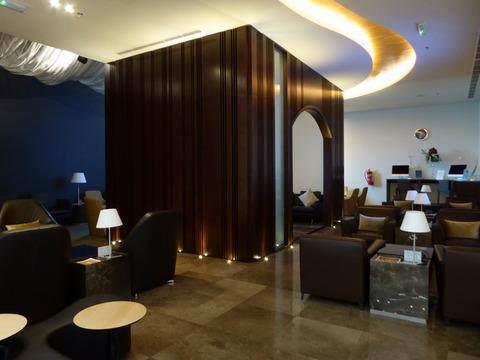 Al Khareef Lounge (3)