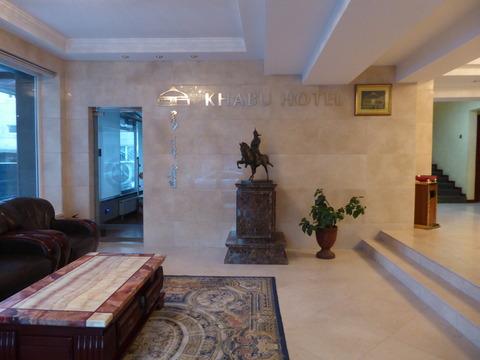 KHABU HOTEL (5)