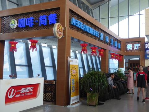 大同空港 (3)