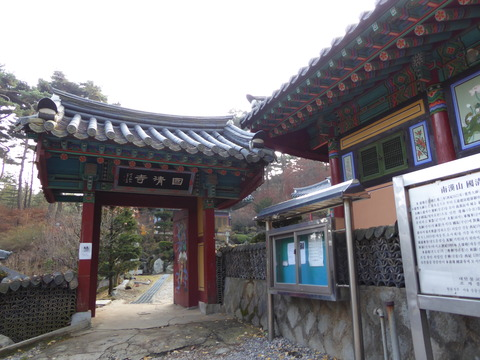 南漢山城14