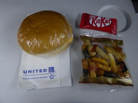 ユナイテッド航空 (1)