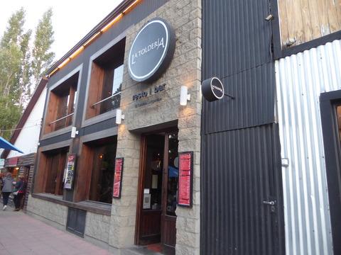 resto i bar (1)