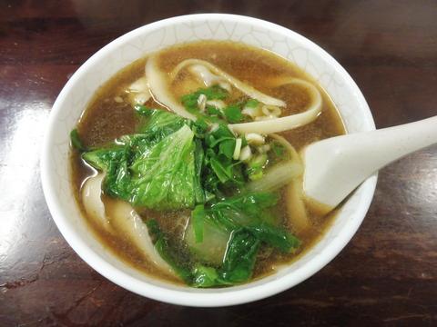 永康刀削麺 (4) 牛肉湯刀削麺