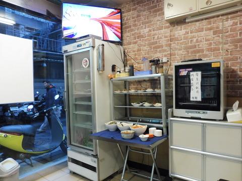 永康刀削麺 (2)