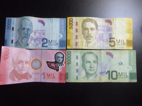 コスタリカ通貨 (1)