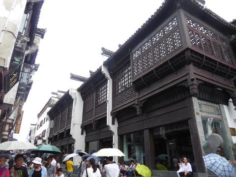 老街 (2)