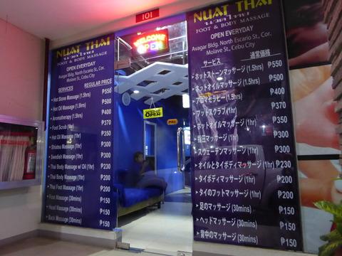 Nuat Thai (3)