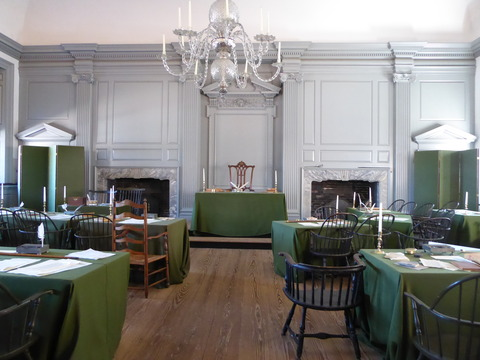 Independence Hall (67)