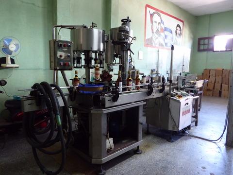 Guayabita工場 (9)