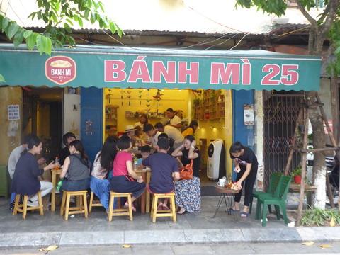 Banh Mi 25 (13)