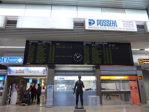 リュブリャナ空港 (2)
