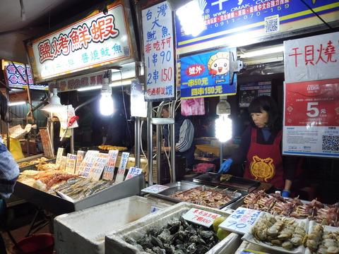 寧夏観光夜市 (6)