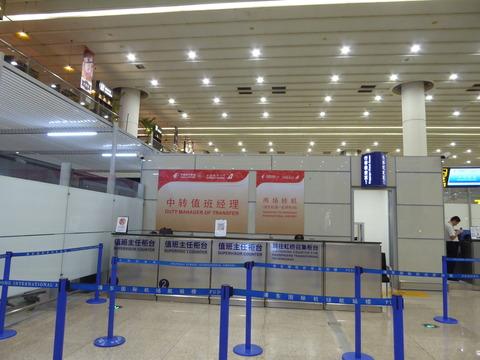 上海空港変更 (3)