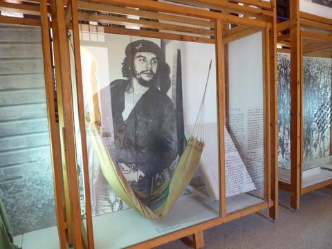 革命博物館 (40)