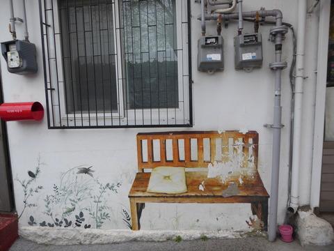 梨花洞壁画村 (40)
