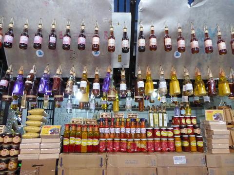 サンルイス旧市街 (66)Casa das Tulhas 市場