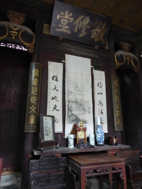 ㉙宏村 (66)