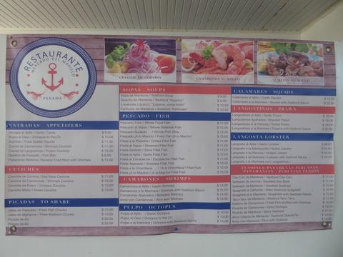 魚市場 (6)