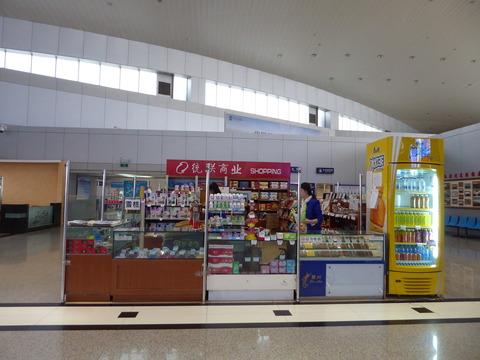 敦煌空港 (3)