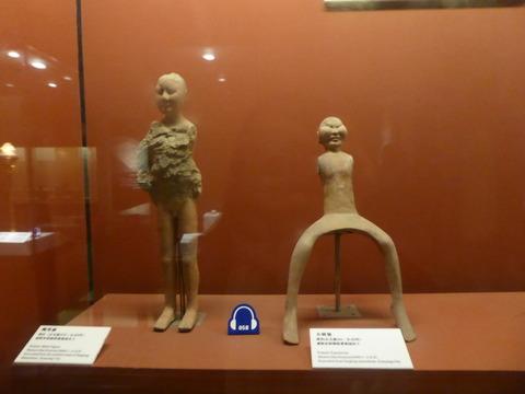 陜西省博物館7