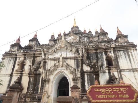 タビニュイ寺院