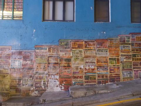 香港アート (13)