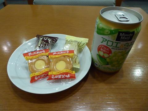 福岡空港ラウンジ (3)