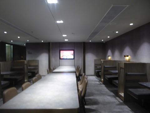 Plaza Plemium Lounge