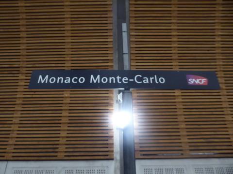 モナコ駅 (8)