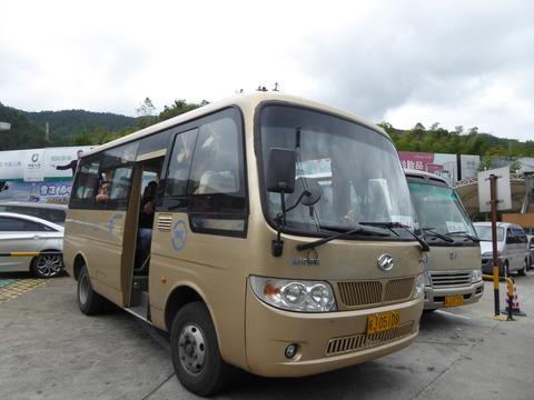 屯渓区行バス