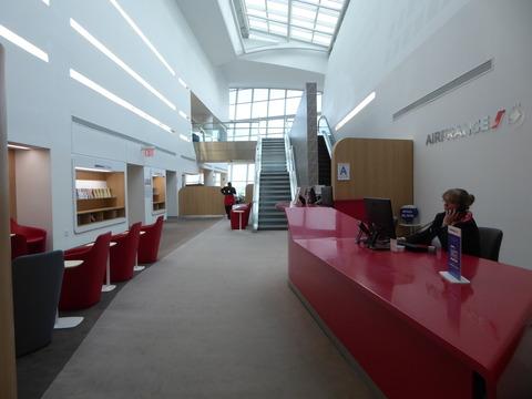 NY AirFrance Lounge (2)