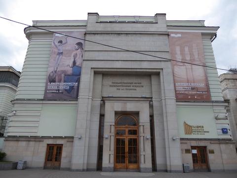 プーシキン美術館 (194)