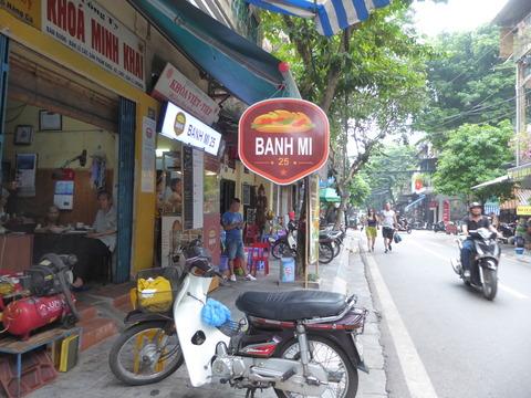 Banh Mi 25 (1)