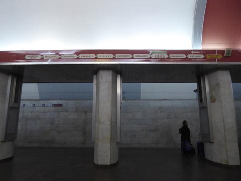 地下鉄 (4)