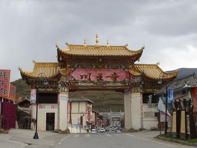 川主寺 (1)