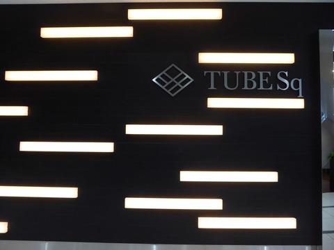 TubeSq (2)