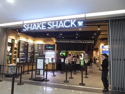 Shake Shack (4)