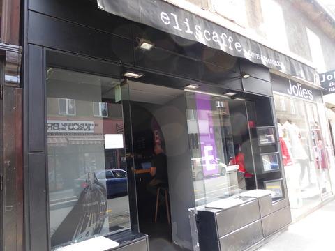 Elis Caffe (4)